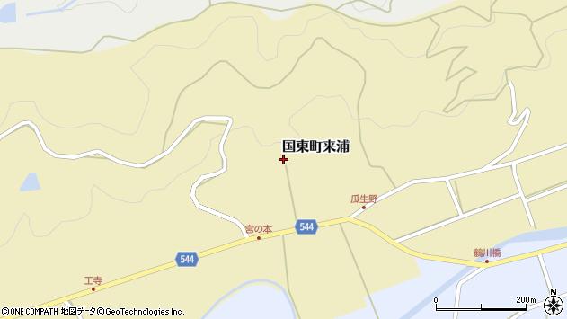 大分県国東市国東町来浦2677周辺の地図