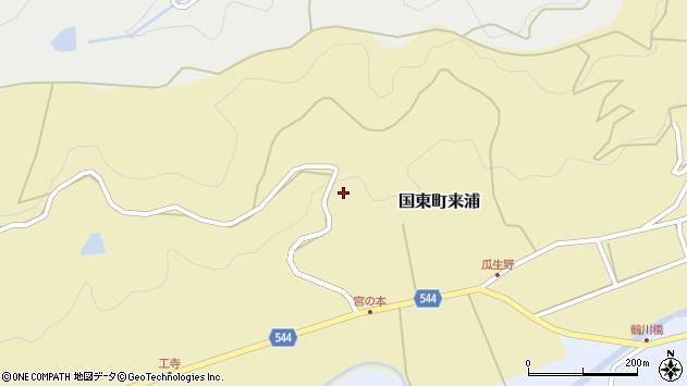 大分県国東市国東町来浦2646周辺の地図