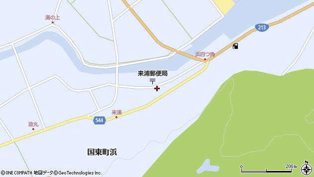 大分県国東市国東町浜3770周辺の地図