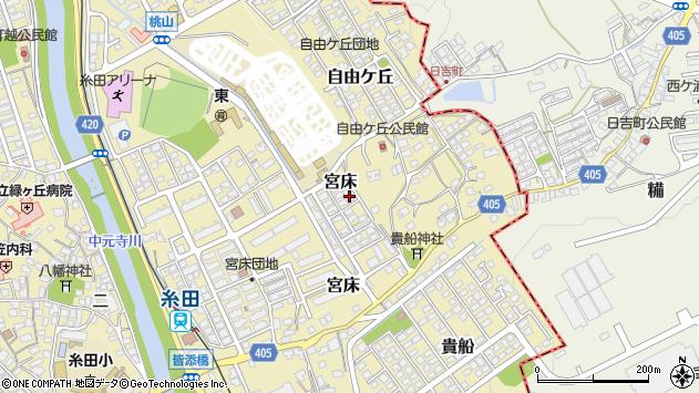 福岡県田川郡糸田町1875-5 地図(住所一覧から検索) :マピオン