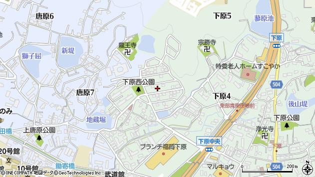 福岡県福岡市東区下原5丁目周辺の地図