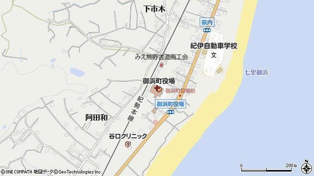 三重県南牟婁郡御浜町周辺の地図