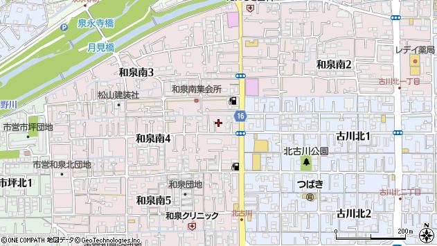 愛媛県松山市和泉南4丁目2周辺の地図