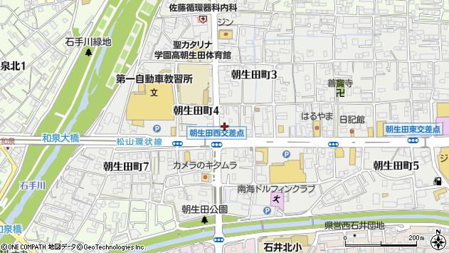 愛媛県松山市朝生田町3丁目3-11周辺の地図