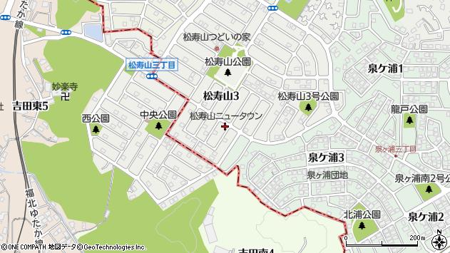 福岡県北九州市八幡西区松寿山3丁目周辺の地図