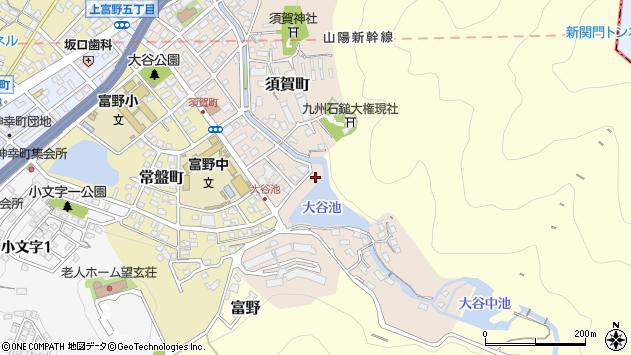 福岡県北九州市小倉北区須賀町18周辺の地図