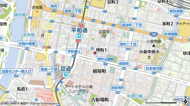 福岡県北九州市小倉北区堺町周辺の地図