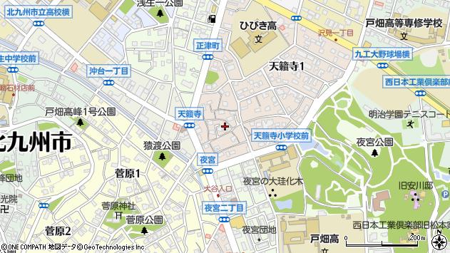 福岡県北九州市戸畑区天籟寺 地図(住所一覧から検索 ...