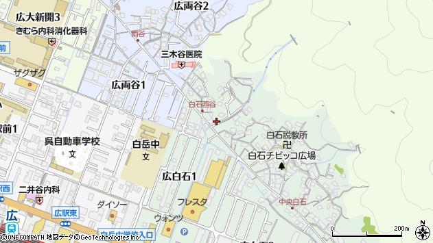 広島県呉市広白石周辺の地図