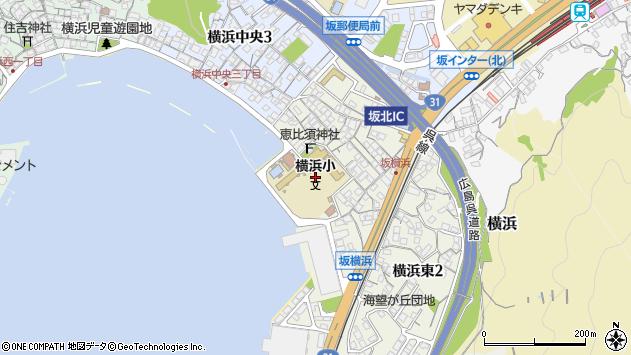 広島県安芸郡坂町横浜東1丁目周辺の地図