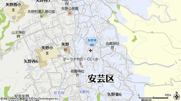 広島県広島市安芸区矢野東6丁目 地図(住所一覧から検索 ...