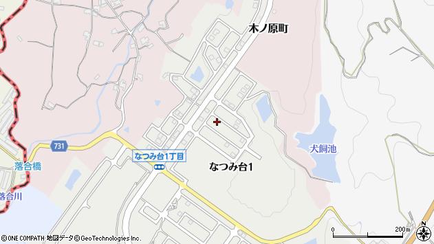 奈良県五條市なつみ台 地図(住所一覧から検索) :マピオン