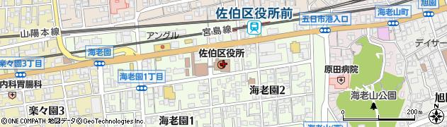 広島県広島市佐伯区周辺の地図