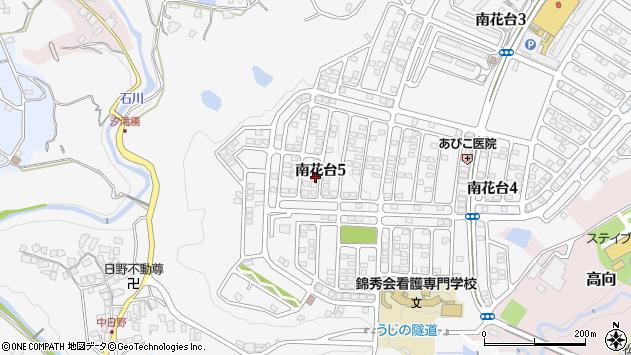 大阪府河内長野市南花台5丁目周辺の地図