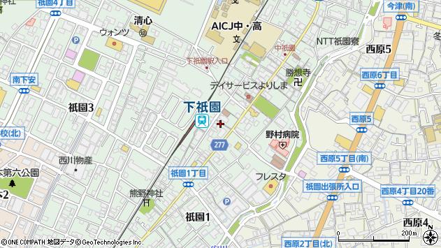 広島県広島市安佐南区祇園 地図(住所一覧から検索) :マピオン