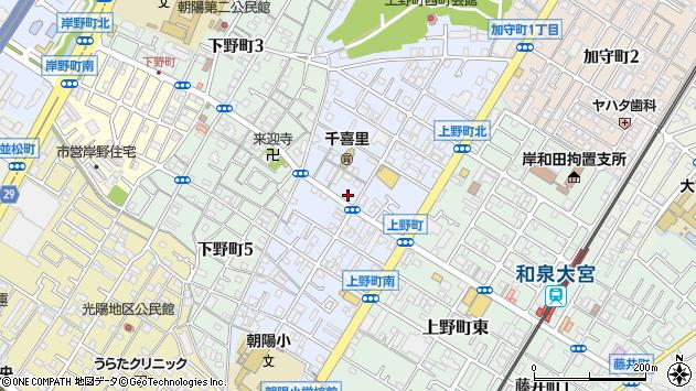 大阪府岸和田市上野町西周辺の地図