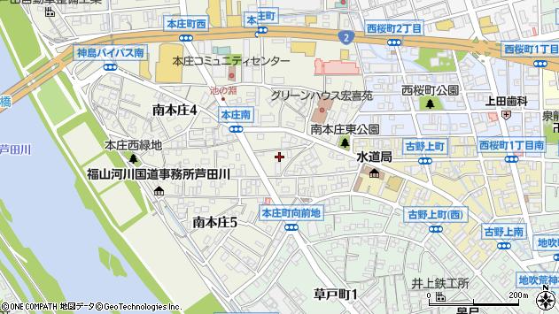 広島県福山市南本庄周辺の地図