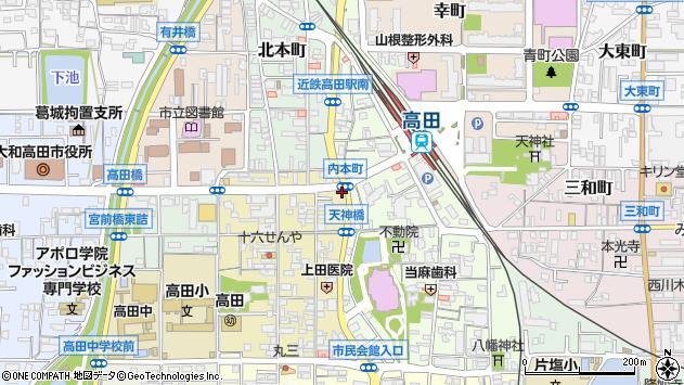 奈良県大和高田市内本町6-1周辺の地図