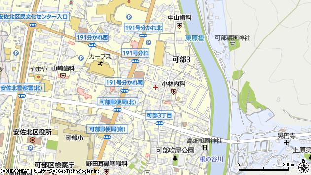 広島県広島市安佐北区可部 地図(住所一覧から検索) :マピオン