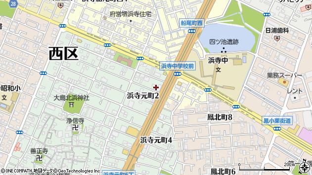 大阪府堺市西区浜寺元町2丁172周辺の地図