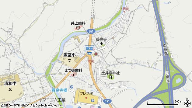 広島県広島市安佐北区安佐町大字飯室 地図(住所一覧から検索 ...