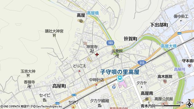 岡山県井原市高屋町周辺の地図