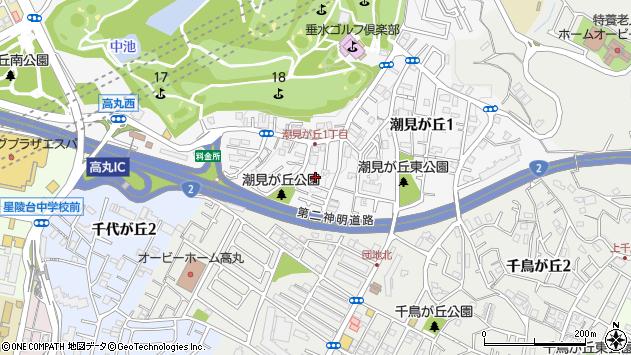 兵庫県神戸市垂水区潮見が丘1丁目11周辺の地図