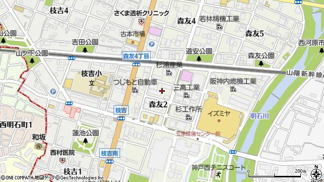 兵庫県神戸市西区森友2丁目周辺の地図