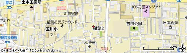 大阪府東大阪市稲葉2丁目周辺の地図