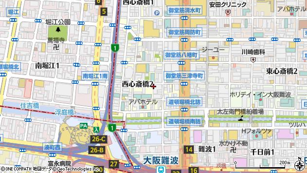 大阪府大阪市中央区西心斎橋2丁目周辺の地図