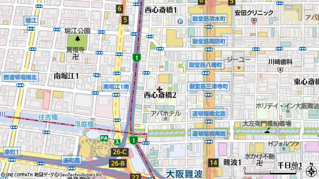 大阪府大阪市中央区西心斎橋2丁目9-22周辺の地図
