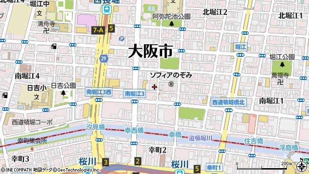 大阪府大阪市西区南堀江3丁目周辺の地図