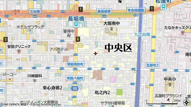 大阪府大阪市中央区島之内1丁目周辺の地図