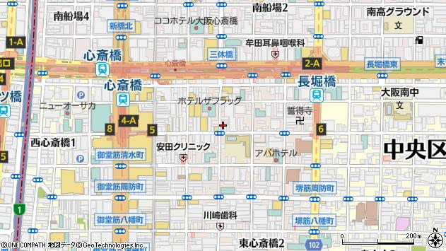 大阪府大阪市中央区東心斎橋1丁目周辺の地図
