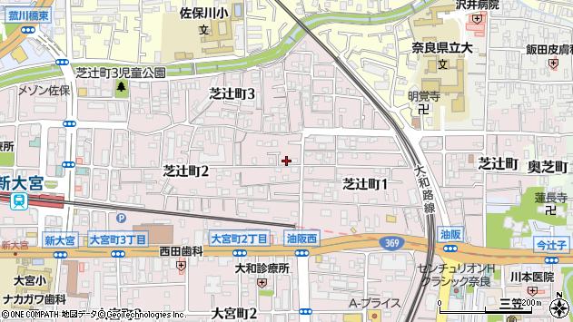 奈良県奈良市芝辻町周辺の地図