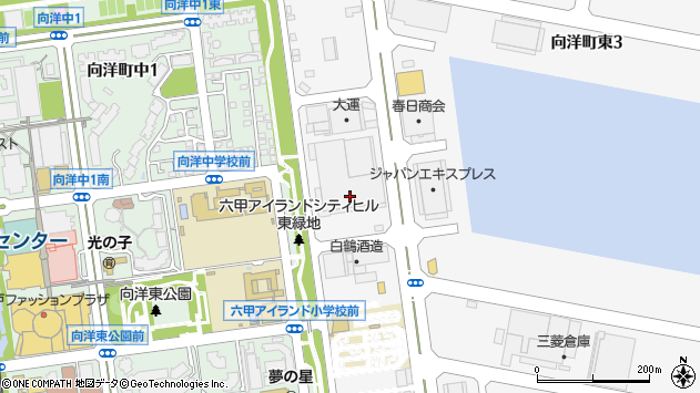 兵庫県神戸市東灘区向洋町東3丁目10周辺の地図
