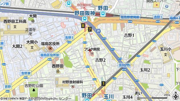 大阪府大阪市福島区吉野2丁目10-12 地図(住所一覧から検索 ...