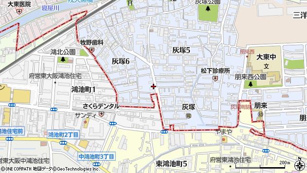 大阪府大東市灰塚周辺の地図