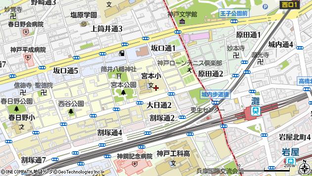 兵庫県神戸市中央区宮本通2丁目周辺の地図