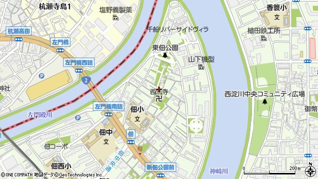 大阪府大阪市西淀川区佃1丁目 住所一覧から地図を検索