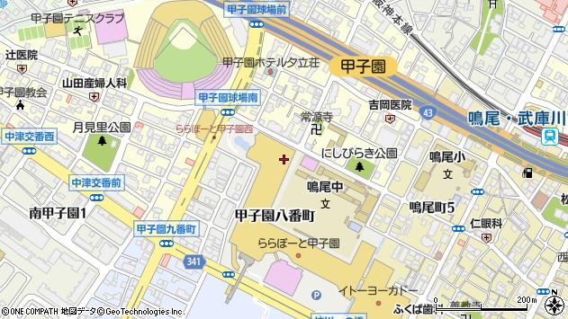 兵庫県西宮市甲子園八番町1周辺の地図