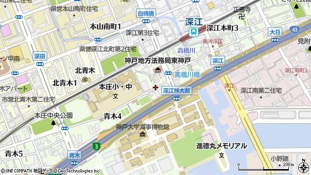 兵庫県神戸市東灘区深江本町4丁目周辺の地図