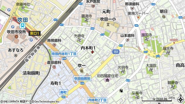 大阪府吹田市内本町1丁目周辺の地図