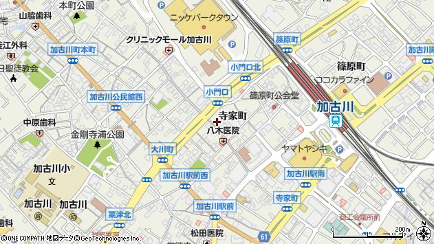 兵庫県加古川市加古川町寺家町 地図(住所一覧から検索 ...