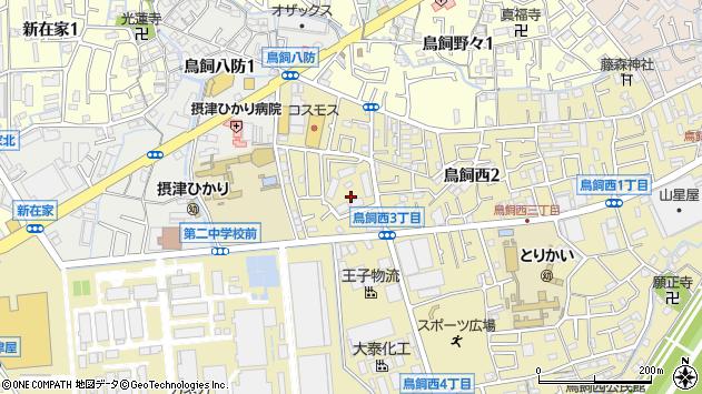 大阪府摂津市鳥飼西2丁目周辺の地図