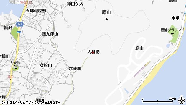 愛知県蒲郡市西浦町大日影周辺の地図
