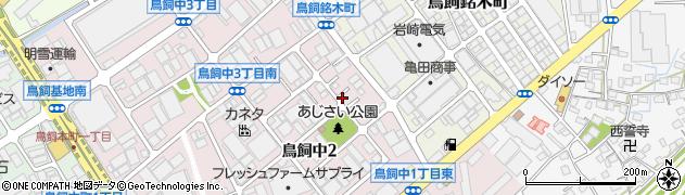 大阪府摂津市鳥飼中2丁目周辺の地図