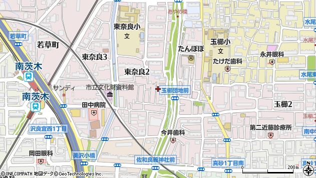 大阪府茨木市東奈良2丁目周辺の地図