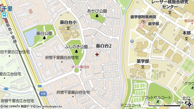 大阪府吹田市藤白台周辺の地図