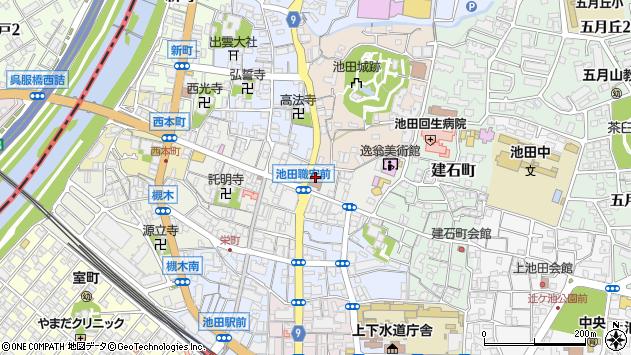 大阪府池田市栄本町12-9周辺の地図